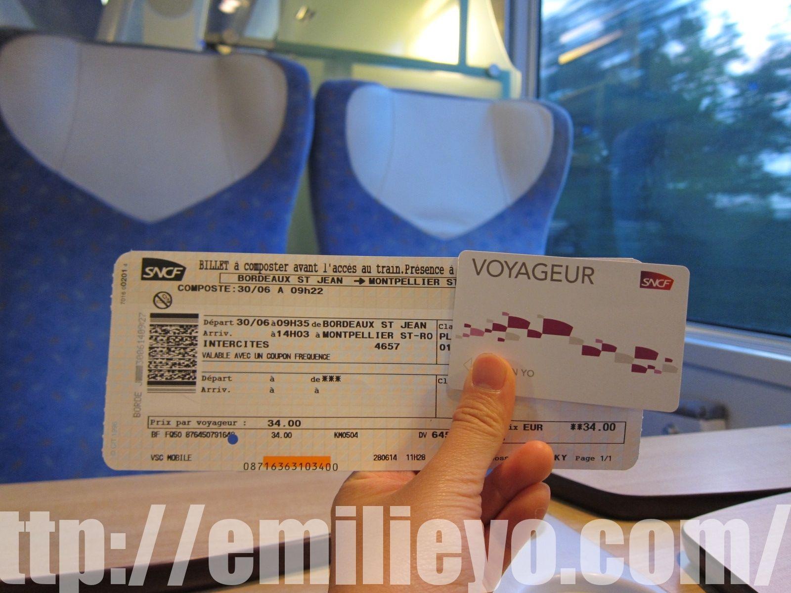 """法國Montpellier(蒙比利埃) 農業工程師學校""""葡萄與葡萄酒碩士+法國國家釀酒師""""面試"""