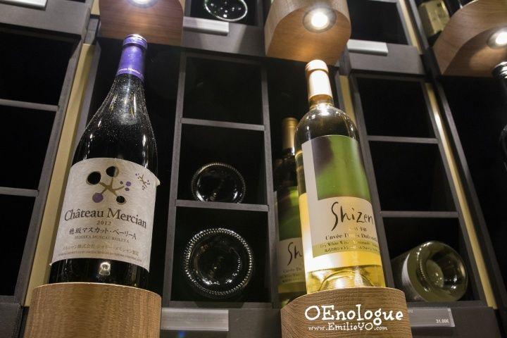 日本的葡萄酒。
