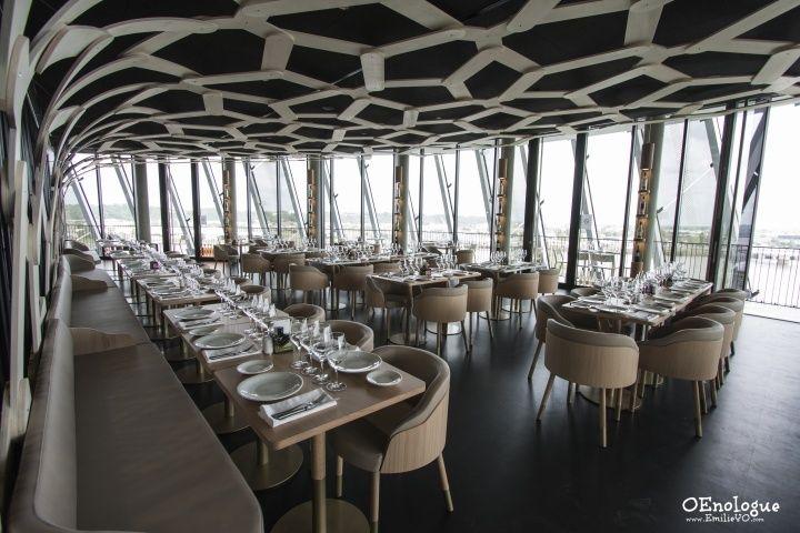 品酒室和觀景台樓下的餐廳 Restaurant Le 7