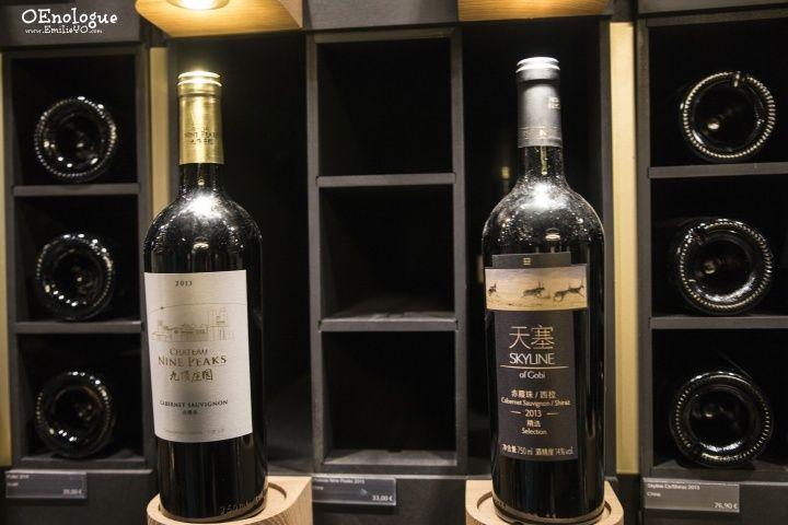 中國的葡萄酒。