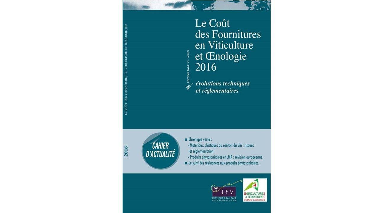 【書】葡萄酒產業的器材費用目錄